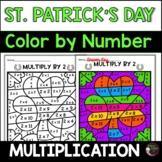 St. Patrick's Day Multiplication Color by Number- 2's to 12's