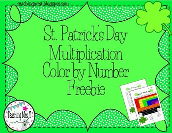 St. Patrick's Day Multiplication Color by Number Freebie