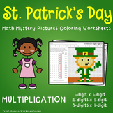 Mixed Practice Multiplication St Patricks Day Coloring Math Mystery Pictures