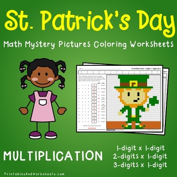 St. Patrick's Day Multiplication Coloring Worksheets