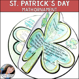 St. Patrick's Day Craft Multiplication