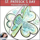 St Patrick's Day Math Craft Multiplication