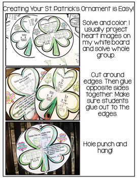 St Patrick's Day Math Craft Multiplication