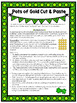 St. Patrick's Day Multiplication Cut and Paste! {Holiday Sale}