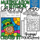 St. Patrick's Day Multiplication & Division Color by Code