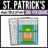 St. Patrick's Day Math Multiplication Mystery Picture Worksheets