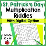 St. Patrick's Day Multiplication Practice - Digital Option