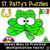 St. Patrick's Day Math Game | Multiplication Puzzles