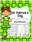 St. Patrick's Day Multiplication Worksheets