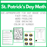 St. Patrick's Day Multiplication and Division