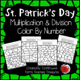 St. Patrick's Day Multiplication and Division Color by Number