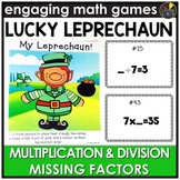 Saint Patrick's Day Multiplication and Division Missing Factors Game