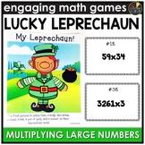 Saint Patrick's Day Multiplying Multi-Digit Numbers Game