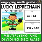 Saint Patrick's Day Multiplying and Dividing Decimals Game