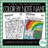 St. Patrick's Day Music Worksheets: Color by Note Name