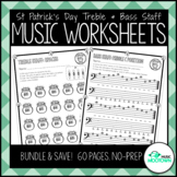 St Patrick's Day Music Worksheets - Treble and Bass Staff Bundle!