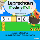 St. Patrick's Day Mystery Math:  Addition and Subtraction