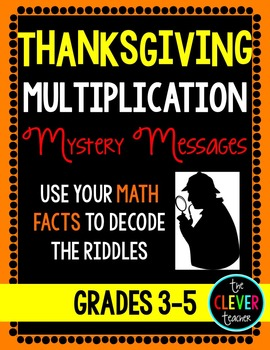 Thanksgiving Mystery Messages - Multiplication Facts