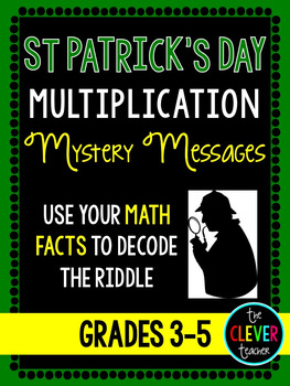 St. Patrick's Day Mystery Messages - Multiplication Facts