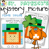 St. Patrick's Day ● Mystery Picture #6 ● Hundreds Chart ● Place Value