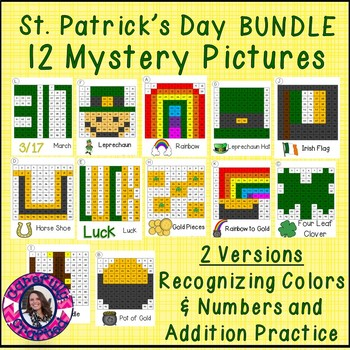 St. Patrick's Day Mystery Pictures BUNDLE- Recognizing and Addition Practice