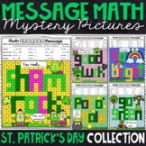 St. Patrick's Day Mystery Pictures | Multiplication and Division
