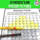 Math Mystery Pictures, St Patrick's Day Activities