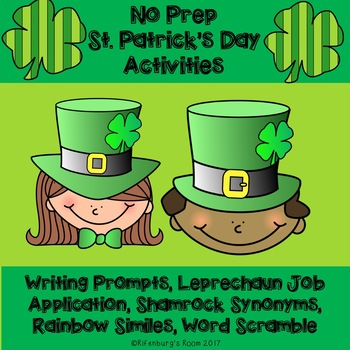 St. Patrick's Day No Prep Activities - St. Patrick's Day Writing Prompts