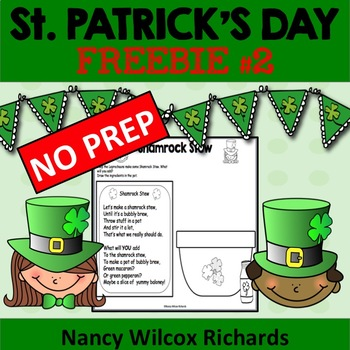 St. Patrick's Day No Prep  FREEBIE #2