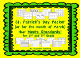 March Packet that Meets Standards!