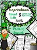 St. Patrick's Day Parts of Speech {NO PREP}{Mad Lib Coloring Activi
