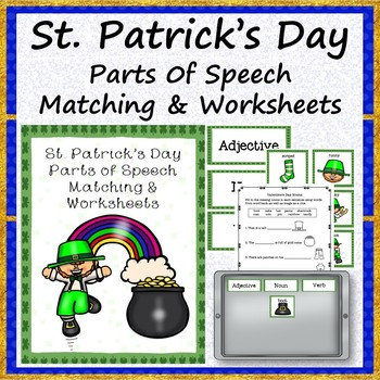 St. Patrick's Day Parts of Speech Matching and Worksheets