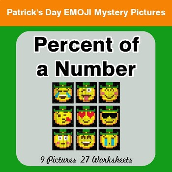 St Patrick's Day: Percent of a Number - Color-By-Number Math Mystery Pictures