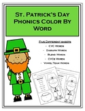 St. Patrick's Day Phonics Color By Word (Grades K-3)