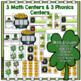 St Patrick's Day Phonics & Math Centers