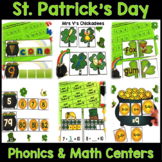 St Patrick's Day Phonics & Math Centers