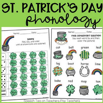 St. Patrick's Day Phonology Printables