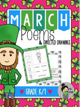 St. Patrick's Day Poem FREE!!!