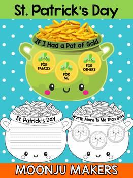 St. Patrick's Day Pot of Gold - Moonju Makers, Activity, Craftivity Writing
