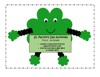 St. Patrick's Day Pre K- 1st Grade Activities