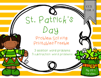 St. Patrick's Day Problem Solving Freebie