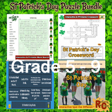 St Patrick's Day Interactive Puzzles Bundle 5th-9th Grade