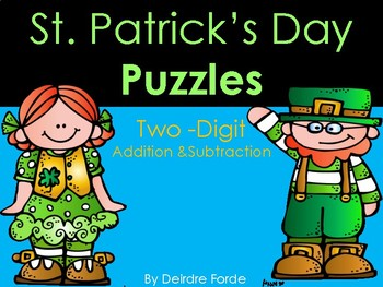 St. Patrick's Day Addition & Subtraction Puzzles