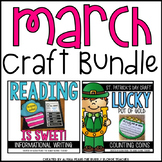 St. Patrick's Day & Read Across America CRAFT Bundle
