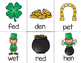 St. Patrick's Day Read the Room *EDITABLE*