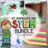St. Patrick's Day STEM Activities BUNDLE