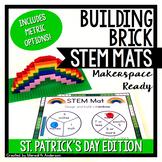 St. Patrick's Day STEM Center for Building Bricks: STEM Mats