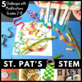 St. Patrick's Day STEM Challenge 5-in-1 Bundle