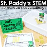 St. Patrick's Day STEM: Leprechaun Gold Coin Float Challenge