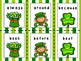 St. Patrick's Day Second Grade Dolch Words Dash